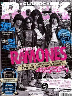 Читать онлайн журнал<br>Classic Rock (№4 апрель 2016)<br>или скачать журнал бесплатно