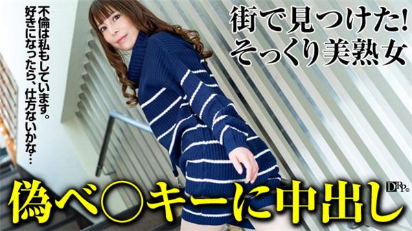 Watch Kaede Sakamoto – 081616_144