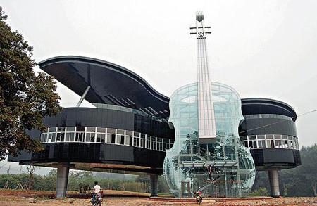 ilginç yapı tasarımları