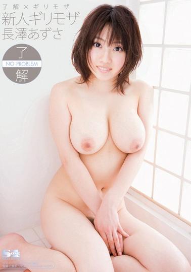 SOE-131 Azusa Nagasawa Risky Mosaic Risky Mosaic Newcomer × Consent