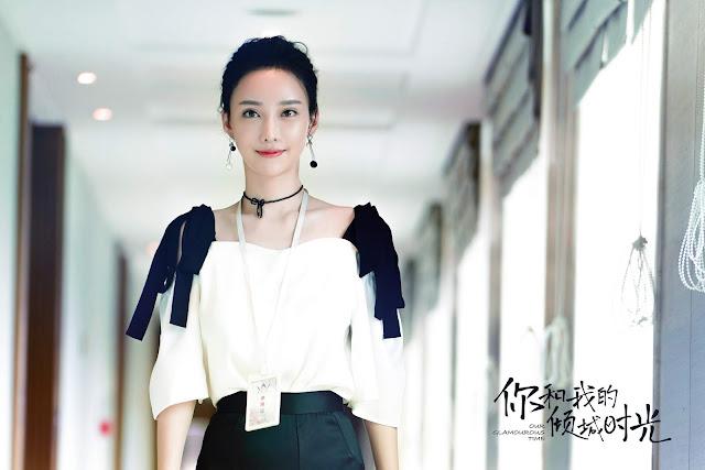 Our Glamorous Time Li Fanfei