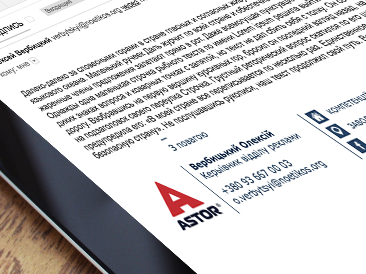 Development of e-mail signature for the ASTOR® production group - a real preview on the tablet