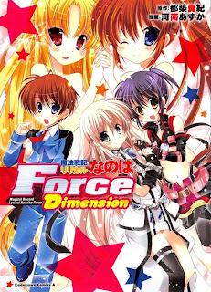 魔法戦記リリカルなのはForce Dimension  [Mahou Shoujo Lyrical Nanoha Force Dimension]