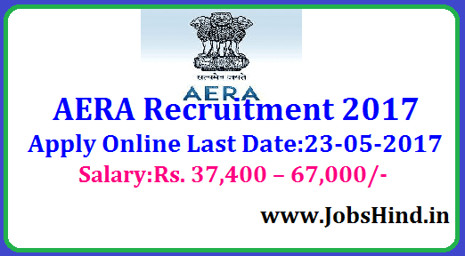 AERA Recruitment 2017