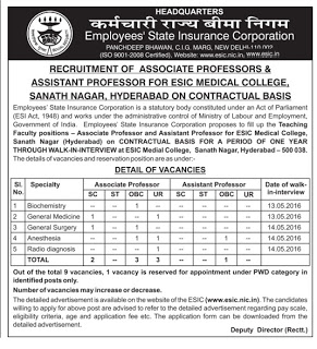 ESIC Recruitment 2016 - 09 Associate Professor, Assistant Professor Posts