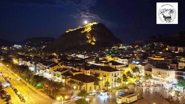 Γεμάτος εκδηλώσεις ο Αύγουστος στο Δήμο Ναυπλιέων