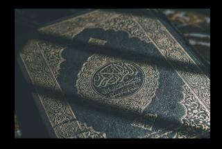 Makna Rukun Iman Yang Ketiga Beriman Kepada Kitab - Kitab Allah