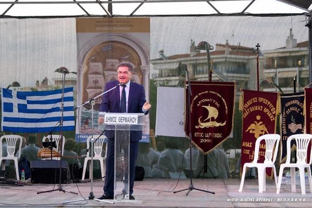 Σε κλίμα συγκίνησης η εκδήλωση Μνήμης για τη Γενοκτονία των Ελλήνων & Ελληνίδων στην Περαία
