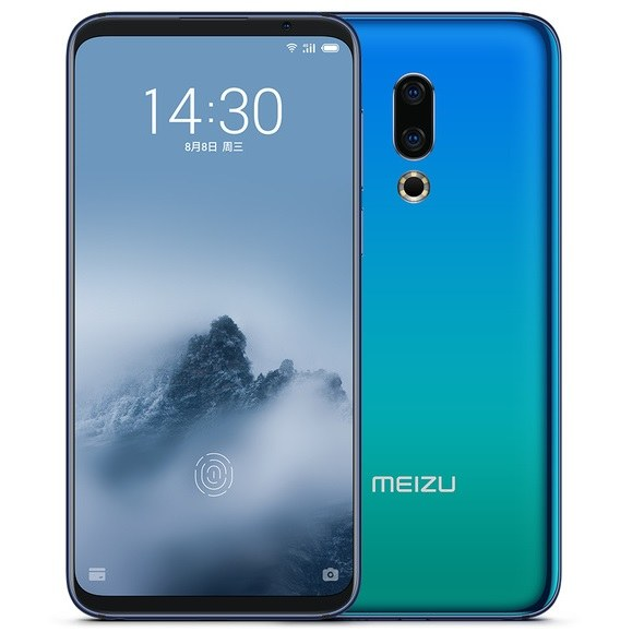 Firmware Meizu 16 OTA 100% Tested Free Download