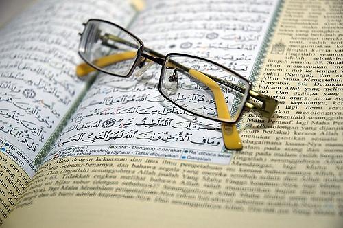 Ayat-Ayat Toleransi dalam al-Quran