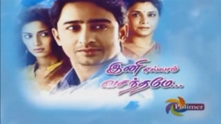 Ini Ellam Vasanthame 08-11-2016 | Polimer Tv Serials