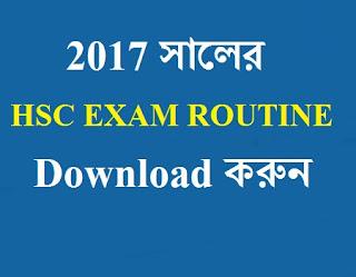 HSC-Routine-2017