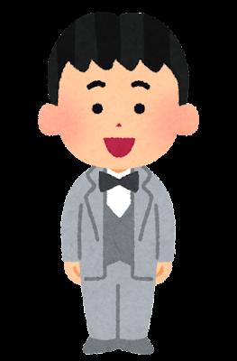 タキシードを着た男の子のイラスト