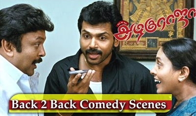 All In All Azhaguraja Comedy – Part 01