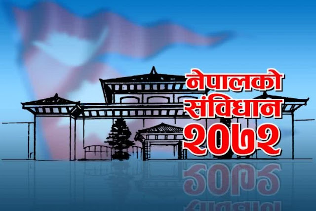 Download Constitution of Nepal