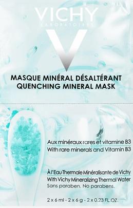 Nova geração de máscaras faciais da Vichy e78c55742b