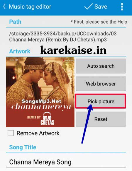 MP3 (Songs) me apna photo kaise lagaye.