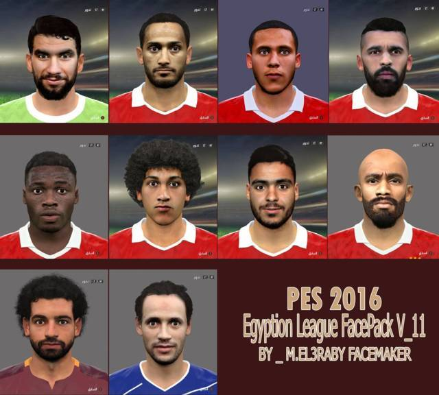 PES 2016 Egyption League Facepack