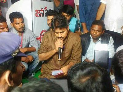 Pawan Kalyan sets 48 hours deadline to AP government for Uddanam