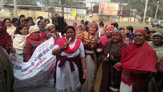 anganbadi-bihar-protest