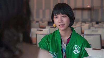 Yoshitani Ayako - 吉谷彩子