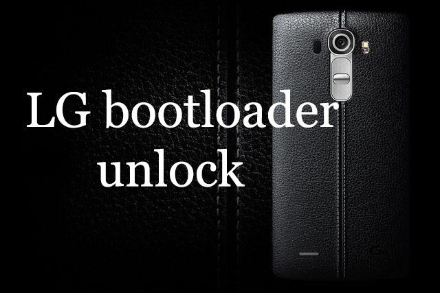 فتح بوتلودر أجهزة unlock bootloader LG
