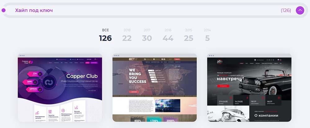 Скриншоты выполненных проектов Chyip