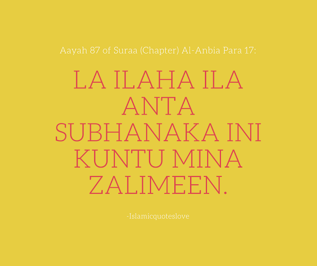 "La ilaha ila anta subhanaka ini kuntu mina zalimeen.   -Quran [17:87]  Prophetic Supplications for Trials  The Prophet (peace and blessings be upon him) said, ""The supplication of my brother Dhun Nun (Yunus, peace be upon him), who called on Allah while in the whale's belly: 'There is no deity but You. Glory be to You! Verily, I have been among the wrongdoers' (Quran 21:87) – no Muslim person says it, for any situation whatsoever, except that Allah Most High answers his call."" [Tirmidhi]   La ilaha illa Anta, Subhanaka, inni kuntu mina z-zalimin.  لا إلهَ إلا أنتَ سُبْحَانَكَ إِنِّي كُنْتُ مِنَ الظّالِمِيْنَ  2- ""O Allah! There is no ease except that which You make easy, and indeed You, when You want, make difficulties easy."" [Sahih Ibn Hibban]  Allahumma la sahla illa maa ja'altahu sahlan, wa Anta taj'alu l-hazna idha shi'ta sahla.     اللّهُمَّ لا سَهْلَ إلا ما جَعَلْتَهُ سَهْلا وَأنتَ تَجْعَلُ الحَزْنَ إذا شِئْتَ سَهْلا  3- The Prophet (peace and blessings be upon him) would say when in distress, ""There is no deity but Allah, the Knowing, the Clement. There is no deity but Allah, Lord of the Magnificent Throne. There is no deity but Allah, Lord of the heavens and Lord of the earth and Lord of the Noble Throne."" [Sahih Bukhari]La ilaha illa Allahu l-Alimu l-Halim. La ilaha illa Allahu Rabbu l-Arshi l-Azim. La ilaha illa Allahu Rabbu s-samawati wa Rabbu l-ardi wa Rabbu l-Arshi l-Karim.  لا إلهَ إلا اللهُ العَليمُ الحَليم لا إلهَ إلا اللهُ ربُّ العَرْشِ العَظِيْم لا إلهَ إلا اللهُ ربُّ السَّمَاوَاتِ  وَرَبُّ الأَرْضِ ربُّ العَرْشِ الكَرِيْم  4- When the Prophet (peace and blessings be upon him) would be afflicted with a stressful trial, he would say, ""O Living and Eternal Maintainer! By Your mercy I seek help!"" [Sunan Tirmidhi]  Ya Hayyu Ya Qayyum! Bi rahmatika astagheeth!  يَا حَيُّ يَا قَيُّوْمُ بِرَحْمَتِكَ أَسْتَغِيْث  And Allah knows best. wassalam"
