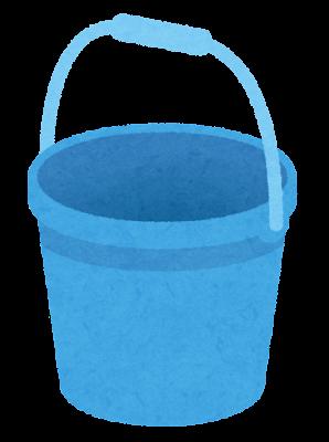 青いバケツのイラスト(取っ手上・空)