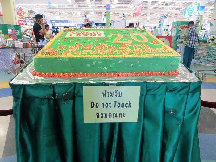 Торт к годовщине Tesco Lotus 20 лет