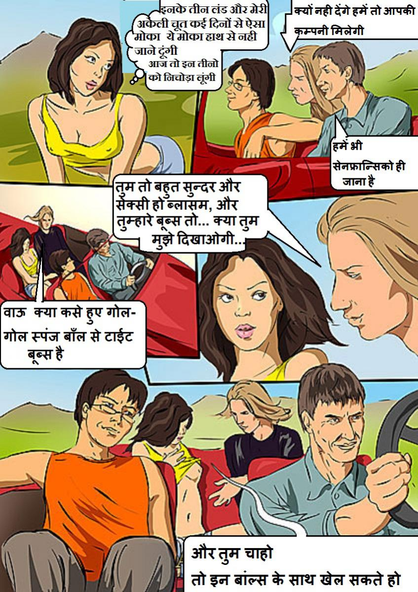hindi cartoon in sex Recent