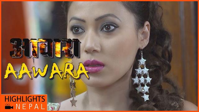 Nepali Movie - AAWARA 2016