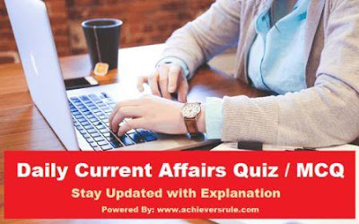 Daily Current Affairs MCQ - 13th October 2017