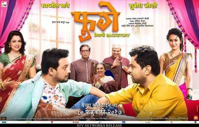 Fugay 300mb Marathi Movie Download HDRip