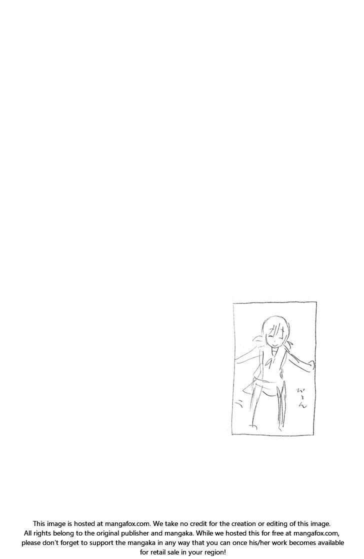 Minami-ke - Chapter 232