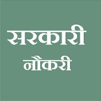 Sarkari Naukri - Fatehgarh Sahib Court UP - Group D, Peon, Process servers Posts - APPLY NOW