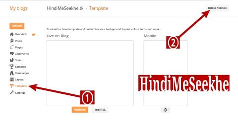 Blogger-blogpost-template-theme-backup-restore