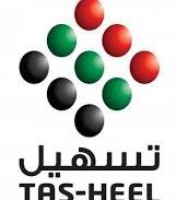 visaprocessUAE: List of Tasheel Centers in Dubai
