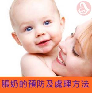 產後哺乳脹奶的預防及處理