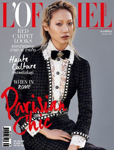 Fashion Model, @ Soo Joo Park for L'Officiel Thailand June 2016