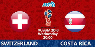 مشاهدة مباراة سويسرا وكوستاريكا بث مباشر اليوم الأربعاء 27-6-2018 بطولة كأس العالم 2018