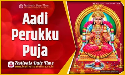 2020 Aadi Perukku Puja Date and Time, 2020 Aadi Perukku Festival Schedule and Calendar