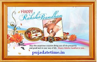Reksha Bandhan SMS