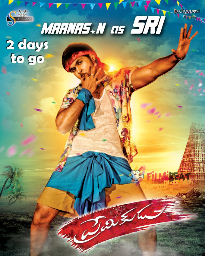 D Hindi Dubbed Movies Download Torrent