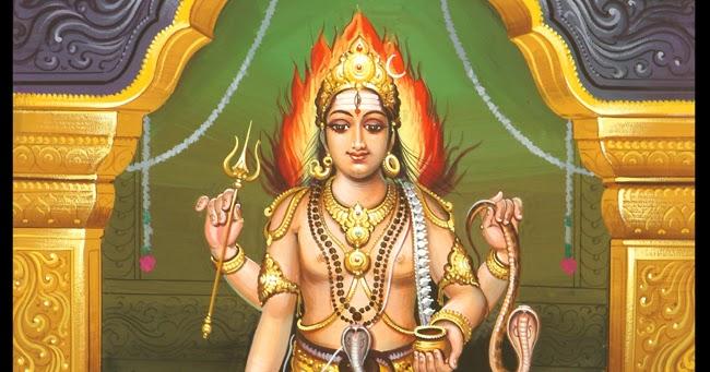 Kalabhairava Ashtakam Lyrics Pdf