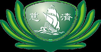 Tzu Chi Logo Malaysia