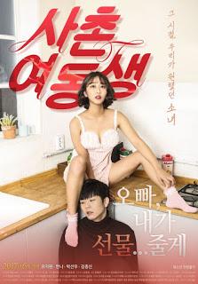 Cousin Sister (2017 ) ญาติสาวพราวเสน่ห์ [เกาหลี 18+]