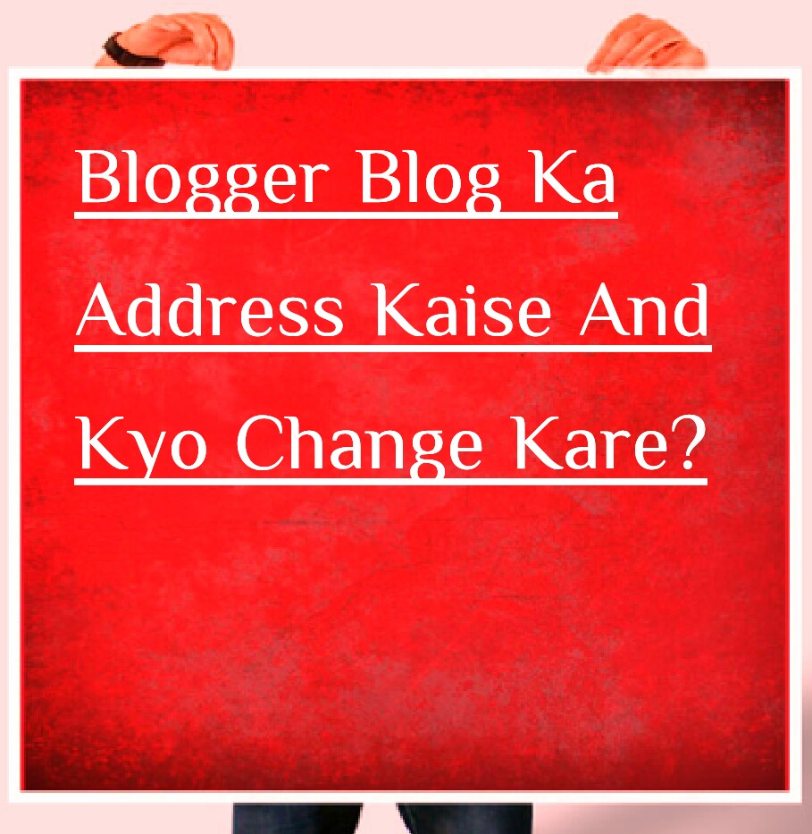 change blog address