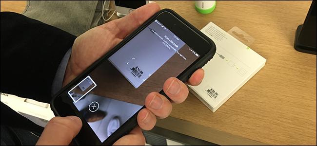 scannerizzare codice a barre prodotti Apple Store