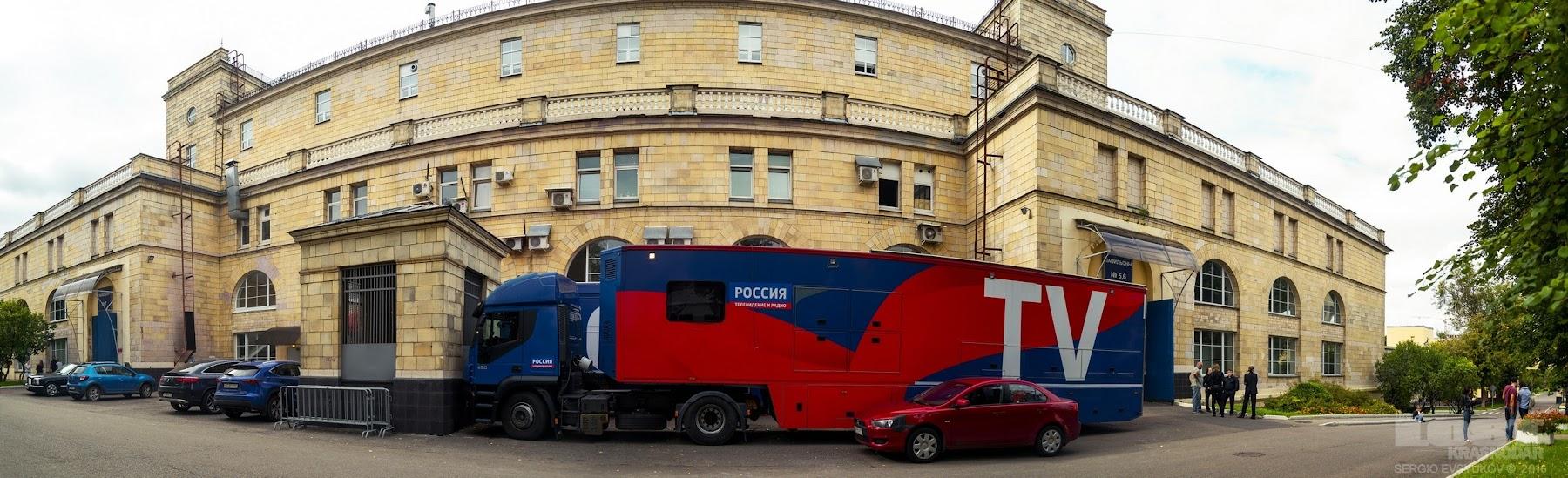 Киностудии России